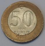 Туреччина 50 нових курушів, 2005