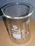 Лабораторный стакан ,градуированый 100мл(низкий с носиком) ТС, фото №3