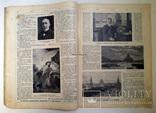 Журнал Нива № 24 1914 г, фото №8