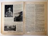 Журнал Нива № 24 1914 г, фото №9