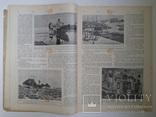 Журнал Нива №23 1914 г, фото №5