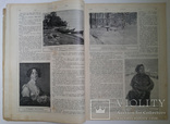 Журнал Нива №23 1914 г, фото №6