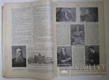 Журнал Нива №23 1914 г, фото №8