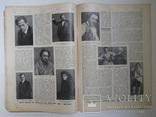 Журнал Нива №23 1914 г, фото №9