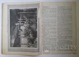 Журнал Нива №22 1914, фото №7