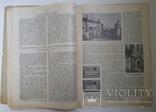 Журнал Нива №22 1914, фото №9