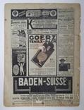 Журнал Нива №22 1914, фото №13