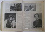 Журнал Нива №20 1914, фото №4
