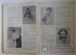Журнал Нива №20 1914, фото №5