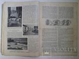 Журнал Нива №20 1914, фото №8
