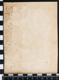 15.1341. Хромолитография 1905 г. г.Киев. Сретение Господне, фото №3