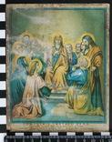 15.1344. Хромолитография 1897 г. г.Одесса. Сошествие Святого Духа, фото №2