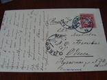 Открытка из Германии в Одессу, 1910 год, фото №3