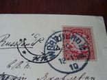 Открытка из Германии в Одессу, 1910 год, фото №4