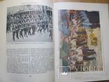 История Гражданской Войны т.1, фото №9