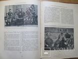 История Гражданской Войны т.1, фото №10