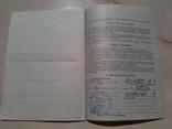Типовий договір про надання електрозв'язку, 1 шт, фото №7