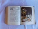 Кулинария. Москва 1955, фото №9