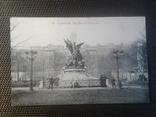 Открытка Франция, фото №2