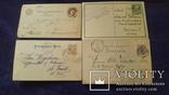 4 старинные открытки прошедшие почту Австрии 19 века, фото №2