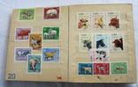 Почтовые марки флора фауна, фото №13