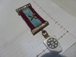 Масонская медаль знак масон 1306, фото №2