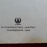 Польська кулінарія 1978р., фото №3