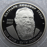 Любомир Гузар 2 гривні 2018 року фото 2