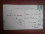 Открытка Франции, фото №3