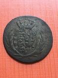 5 грош 1812, фото №3