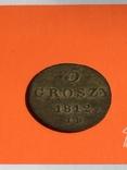 5 грош 1812, фото №5