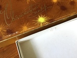 Коробка «подарочный набор» 1972 г, фото №10