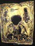 Рельефный латунный оклад на Николая 22х26,5см., фото №4