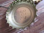 Пивные крышки выигрышные 2 шт Львівська пивоварня, фото №9
