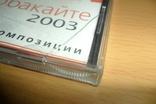 Диск CD сд Кристина Орбакайте – Океан Любви 2002, фото №3