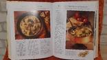 Кулинарный Шедевр за 30 минут (большой Формат), фото №5