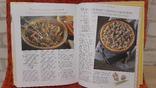 Кулинарный Шедевр за 30 минут (большой Формат), фото №6