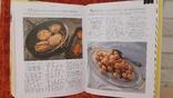 Кулинарный Шедевр за 30 минут (большой Формат), фото №7