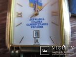 Полет Від голови Державної Судової Адміністрації України, фото №4