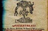 """""""История Августов"""" 1677 (биографии римских императоров от Адриана до Карина), фото №5"""