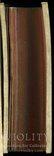 """""""История Августов"""" 1677 (биографии римских императоров от Адриана до Карина), фото №13"""