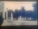 Открытка Алжира, фото №2