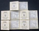 2 гривні 2007 рік. Бабак (байбак). Золото 1,24 грам - 5 монет., фото №4