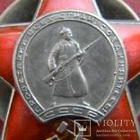 Орден Красная Звезда, копия, фото №3