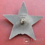 Орден Красная Звезда, копия, фото №5