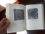 Уздеников.Монеты России.Каталог российских монет 1700-1917 (1992г), фото №7
