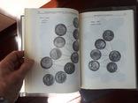 Уздеников.Монеты России.Каталог российских монет 1700-1917 (1992г), фото №8