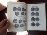 Уздеников.Монеты России.Каталог российских монет 1700-1917 (1992г), фото №9