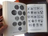 Уздеников.Монеты России.Каталог российских монет 1700-1917 (1992г), фото №10