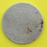 Бельгія 2 франка, 1867 З хрестом на короні. Срібло., фото №3